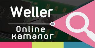 Онлайн каталог Weller